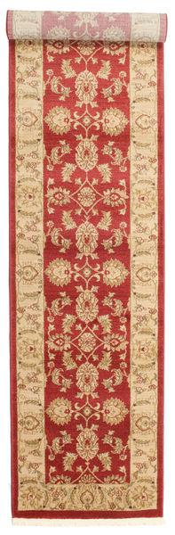 Ziegler Kaspin - Röd Matta 80X400 Orientalisk Hallmatta Beige/Roströd ( Turkiet)