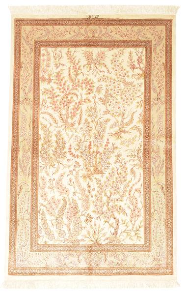 Ghom Silke Signerad: Ghom Motevasel Matta 123X197 Äkta Orientalisk Handknuten Beige/Ljusrosa (Silke, Persien/Iran)