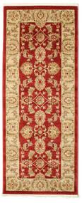 Ziegler Kaspin - Röd Matta 80X200 Orientalisk Hallmatta Mörkbeige/Röd ( Turkiet)
