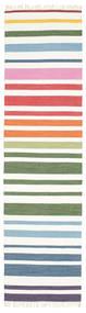 Rainbow Stripe - Vit Matta 80X300 Äkta Modern Handvävd Hallmatta Vit/Cremefärgad (Bomull, Indien)