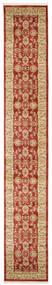 Ziegler Kaspin - Röd Matta 80X500 Orientalisk Hallmatta Mörkröd/Mörkbeige ( Turkiet)