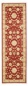 Farahan Ziegler - Röd Matta 80X250 Orientalisk Hallmatta Mörkbeige/Mörkröd/Beige ( Turkiet)