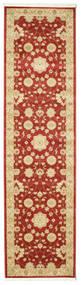 Farahan Ziegler - Röd Matta 80X300 Orientalisk Hallmatta Beige/Roströd ( Turkiet)