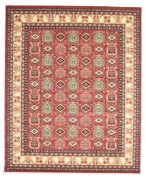 Kazak Simav Matta 250X300 Orientalisk Roströd/Mörkbrun Stor ( Turkiet)