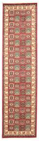 Kazak Simav Matta 80X300 Orientalisk Hallmatta Mörkröd/Roströd ( Turkiet)