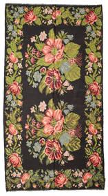 Rosenkelim Moldavia Matta 195X367 Äkta Orientalisk Handvävd Svart/Mörkbrun (Ull, Moldavien)