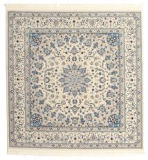 Nain Emilia - Cream/Ljus Blå Matta 150X150 Orientalisk Kvadratisk Ljusgrå/Beige ( Turkiet)