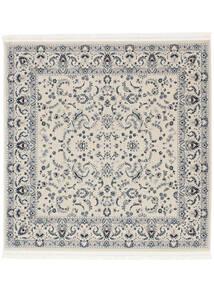 Nain Florentine - Cream Matta 200X250 Orientalisk Ljusgrå/Beige ( Turkiet)