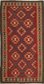 Kelim Maimane Matta 103X196 Äkta Orientalisk Handvävd Roströd/Ljusbrun (Ull, Afghanistan)