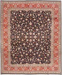 Sarough Sherkat Farsh Matta 251X303 Äkta Orientalisk Handknuten Mörkbrun/Ljusbrun Stor (Ull, Persien/Iran)