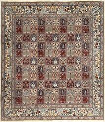 Moud Matta 255X295 Äkta Orientalisk Handknuten Ljusgrå/Mörkbrun Stor (Ull, Persien/Iran)