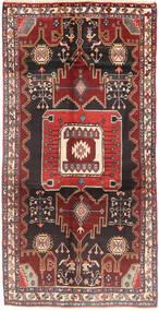 Koliai Matta 137X273 Äkta Orientalisk Handknuten Hallmatta Mörkröd/Mörkbrun (Ull, Persien/Iran)