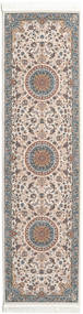 Negar Matta 80X300 Orientalisk Hallmatta Ljusgrå/Beige ( Turkiet)