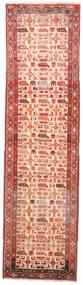 Heriz Matta 88X325 Äkta Orientalisk Handknuten Hallmatta Mörkröd/Mörkbeige (Ull, Persien/Iran)
