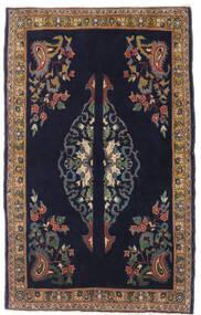 Ghom Kork/Silke Matta 73X120 Äkta Orientalisk Handknuten Mörklila/Mörkröd (Ull/Silke, Persien/Iran)