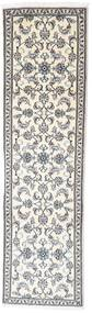 Nain Matta 80X290 Äkta Orientalisk Handknuten Hallmatta Ljusgrå/Vit/Cremefärgad (Ull, Persien/Iran)
