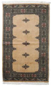 Pakistan Bokhara 3Ply Matta 93X158 Äkta Orientalisk Handknuten Mörkgrå/Mörkbeige (Ull, Pakistan)