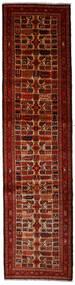 Ardebil Matta 80X319 Äkta Orientalisk Handknuten Hallmatta Röd/Roströd/Mörkbrun (Ull, Persien/Iran)