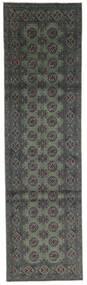 Afghan Matta 80X300 Äkta Orientalisk Handknuten Hallmatta Mörkgrå/Mörkgrön (Ull, Afghanistan)