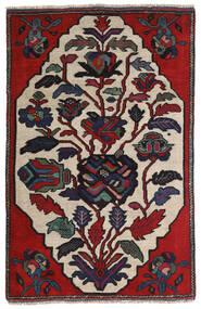 Kelim Golbarjasta Matta 95X145 Äkta Orientalisk Handvävd Mörkgrå/Ljusgrå (Ull, Afghanistan)