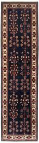 Gabbeh Kashkooli Matta 80X298 Äkta Modern Handknuten Hallmatta Svart/Mörkröd (Ull, Persien/Iran)