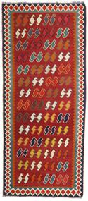 Kelim Vintage Matta 124X287 Äkta Orientalisk Handvävd Hallmatta Mörkröd/Roströd (Ull, Persien/Iran)