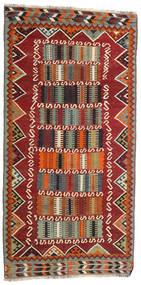 Kelim Vintage Matta 126X255 Äkta Orientalisk Handvävd Mörkröd/Mörkbrun (Ull, Persien/Iran)