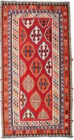 Kelim Vintage Matta 154X295 Äkta Orientalisk Handvävd Hallmatta Roströd/Mörkbrun (Ull, Persien/Iran)