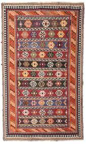 Kelim Vintage Matta 162X270 Äkta Orientalisk Handvävd Mörkröd/Mörkbrun (Ull, Persien/Iran)