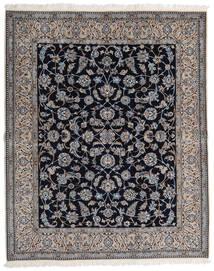 Nain 9La Matta 202X250 Äkta Orientalisk Handknuten Ljusgrå/Svart (Ull/Silke, Persien/Iran)