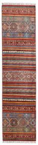 Shabargan Matta 78X307 Äkta Modern Handknuten Hallmatta Mörkröd/Mörkbrun (Ull, Afghanistan)