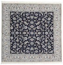 Nain 9La Matta 245X250 Äkta Orientalisk Handknuten Kvadratisk Ljusgrå/Mörklila (Ull/Silke, Persien/Iran)