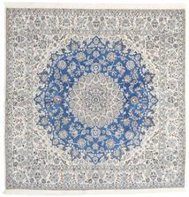 Nain 9La Matta 248X250 Äkta Orientalisk Handknuten Kvadratisk Ljusgrå/Beige (Ull/Silke, Persien/Iran)