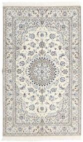 Nain 9La Matta 152X253 Äkta Orientalisk Handknuten Beige/Ljusgrå (Ull/Silke, Persien/Iran)