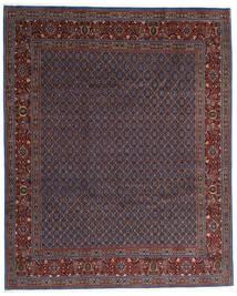 Moud Matta 246X303 Äkta Orientalisk Handknuten Svart/Mörkbrun (Ull/Silke, Persien/Iran)