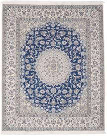 Nain 9La Matta 207X257 Äkta Orientalisk Handknuten Ljusgrå/Mörkgrå (Ull/Silke, Persien/Iran)