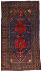 Beluch Matta 120X205 Äkta Orientalisk Handknuten Mörkblå/Mörkbrun (Ull, Afghanistan)