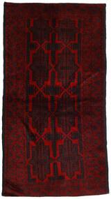 Beluch Matta 110X195 Äkta Orientalisk Handknuten Mörkröd/Röd (Ull, Afghanistan)