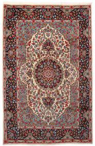 Kerman Matta 180X281 Äkta Orientalisk Handknuten Mörkröd/Mörkbrun (Ull, Persien/Iran)