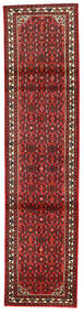 Hosseinabad Matta 85X292 Äkta Orientalisk Handknuten Hallmatta Mörkröd/Mörkbrun (Ull, Persien/Iran)