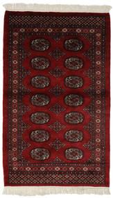 Pakistan Bokhara 3Ply Matta 98X155 Äkta Orientalisk Handknuten Svart (Ull, Pakistan)