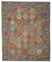 Kelim Afghan Old Style Matta 248X297 Äkta Orientalisk Handvävd Mörkgrön/Svart (Ull, Afghanistan)